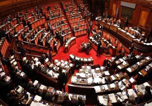 النواب الإيطالي يمرر مشروع قانون لوقف بيع الأسلحة للإمارات