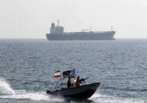 إيران تعلن احتجاز ناقلة نفط في الخليج وبريطانيا تحث على وقف التصعيد