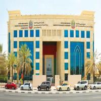 الخميس إجازة رأس السنة الهجرية لدوائر حكومة دبي