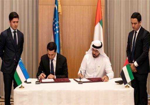 الإمارات وأوزبكستان توقعان اتفاقية في مجال التحديث والتطوير الحكومي