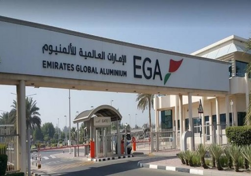 الإمارات للألمنيوم تتطلع للاستحواذ على شركة بوسنية مثقلة بالديون