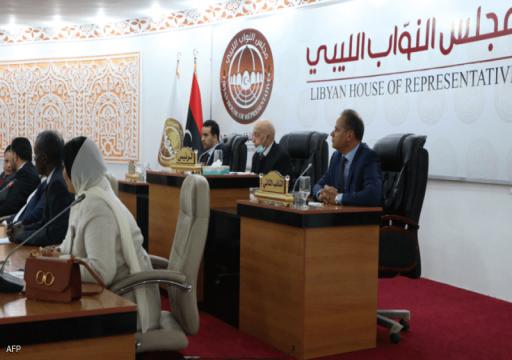 """مجلس """"النواب"""" الليبي يؤجل الانتخابات البرلمانية بعد الرئاسية بـ30 يوما"""