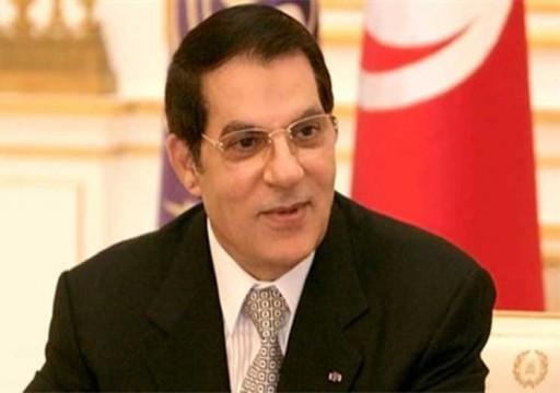 تونس.. 450 مليون دولار إجمالي المصادرات من بن علي وعائلته
