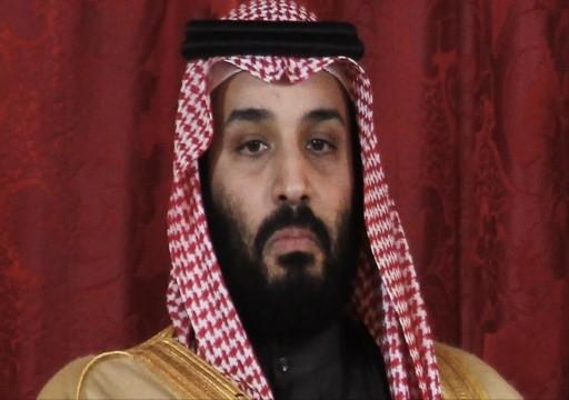 الأوبزرفر: نتائج تحقيق السي أي إيه مدمرة بالنسبة لمحمد بن سلمان
