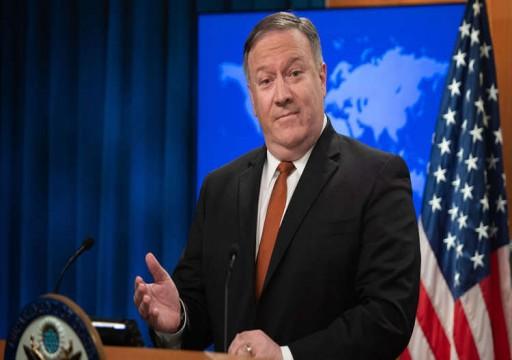 بومبيو: العقوبات الأمريكية تستهدف قادة النظام في إيران