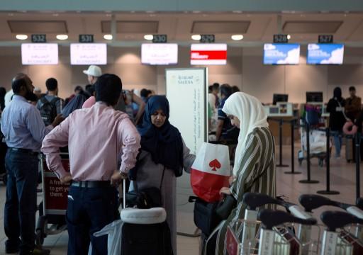 العفو الدولية: طلبات لجوء السعوديين تزايدت على مستوى العالم