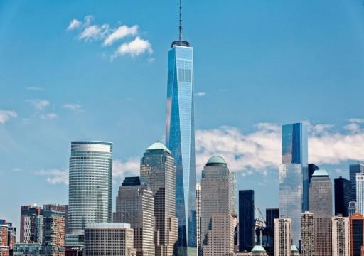 صعود استثمارات دول الخليج بالسندات الأمريكية في مايو