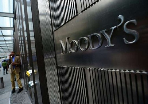 موديز: المصارف الإماراتية مستقرة بدعم من تعافي الاقتصاد والربحية
