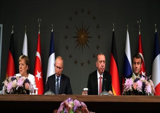 قمة إسطنبول تضع خريطة طريق للتسوية السياسية في سوريا