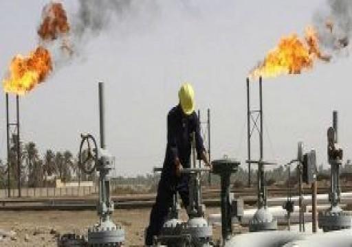 أسعار النفط تنخفض بفعل ارتفاع المخزون الأمريكي