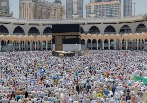 السعودية: وصول أكثر من مليون ونصف شخص لأداء مناسك الحج