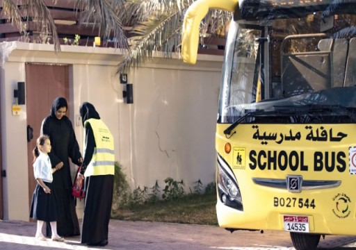 مواصلات الإمارات: 6آلاف حافلة لنقل 246 ألف طالب خلال الفصل الثاني