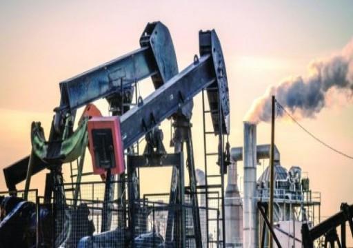 النفط العمانية توقع اتفاقية تنقيب مع إيني وبي بي عُمان
