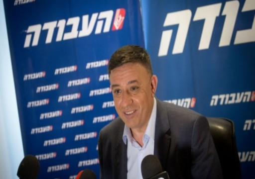 قناة عبرية: زعيم حزب العمل الإسرائيلي آفي غباي زار أبوظبي الشهر الماضي