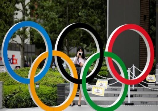 """أولمبياد طوكيو تعلن تسجيل 17 إصابة بـ """"كورونا"""""""