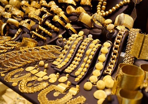 الذهب يسجل أدنى مستوى في 3 أشهر