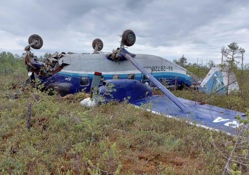 العثور على طائرة ركاب روسية مفقودة في سيبيريا ونجاة جميع ركابها