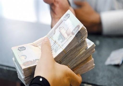 إعفاء أكثر من 3 آلاف مواطن من مديونياتهم بـ361 مليون درهم