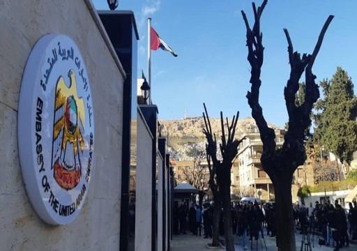 أبوظبي ترسل مساعدات للأسد.. وتضيق الخناق على حماس مالياً