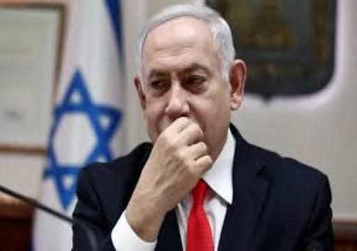 بدء محاكمة رئيس وزراء الاحتلال بتهم الفساد في 17 مارس