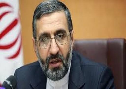 طهران تفرج عن ألماني مقابل إيراني مطلوب من واشنطن