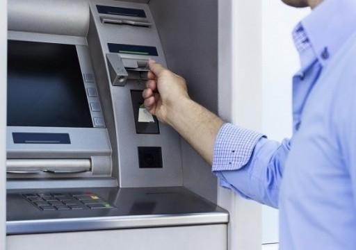 المصرف المركزي: دخول 50 جهاز صراف آلي الخدمة خلال عام