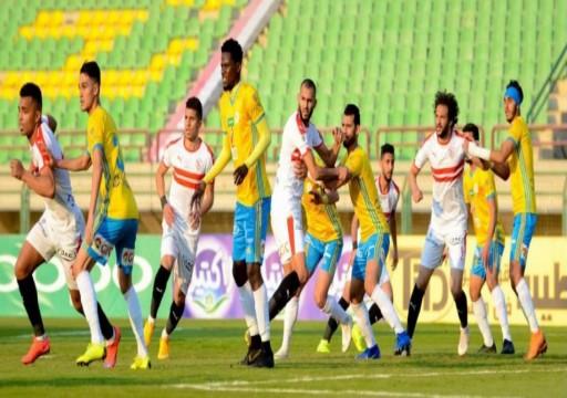 سقوط الأهلي يُعيد الزمالك إلى قمة الدوري المصري