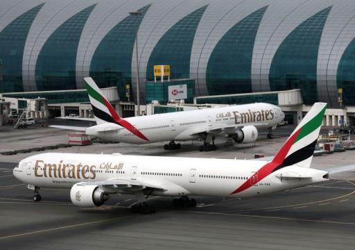 اياتا: حصة الطيران والسياحة من اقتصاد الإمارات ستزيد لأكثر 128 مليار دولار