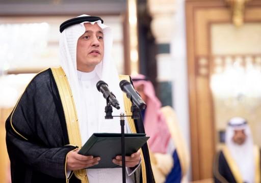 تركي الدخيل يؤدي اليمين القانونية سفيرًا للسعودية في الإمارات