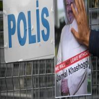 مطالب دولية بالكشف عن مصير خاشقجي في أقرب وقت