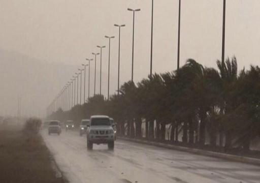 البنية التحتية تدعو لعدم الانشغال عن الطرق تفادياً لأي طارئ