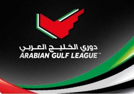 خليفة يلغي تشفير جميع مباريات دوري الخليج وكأس رئيس الدولة