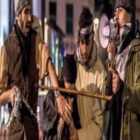 طالبان أفغانستان تعدم 3 نساء من داعش بعد اغتصابهنَّ جماعياً