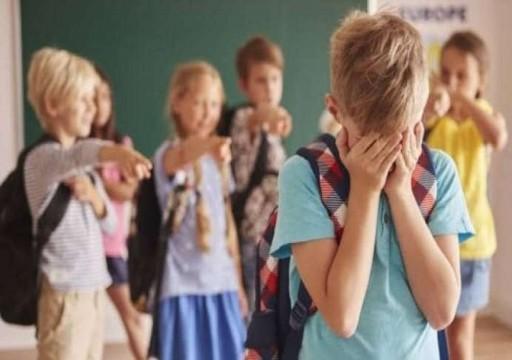 دراسة: التنمر يهدد حياة الأطفال والمراهقين