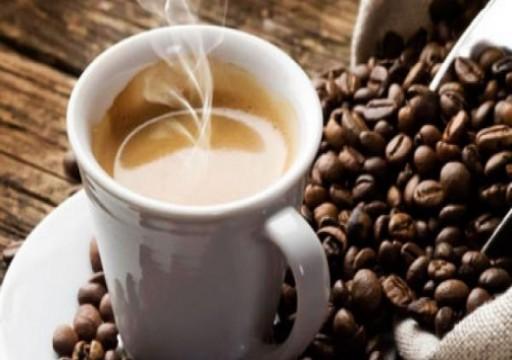 دراسة: القهوة تقلل من فرص الإصابة بألزهايمر