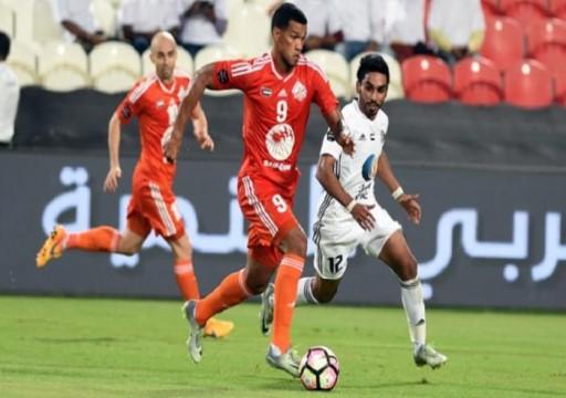 الاتحاد الإماراتي يقيد 640 لاعباً في الميركاتو الصيفي