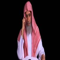 """السعودية تعتقل الشيخ """"ناصر العمر"""" بعد تعليقه على التحولات الاجتماعية"""