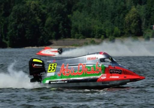 فريق أبوظبي للزوارق السريعة يشارك في بطولة العالم (الفورمولا 2)