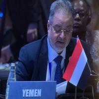 وزير الخارجية اليمني: الخلاف مع الإمارات سبب تأجيل عودة الرئيس هادي إلى عدن