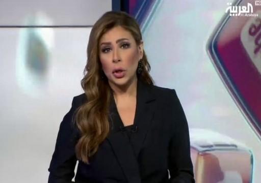 الخارجية الكويتية: إساءة المذيعة السعودية لبلادنا تستوجب الاعتذار