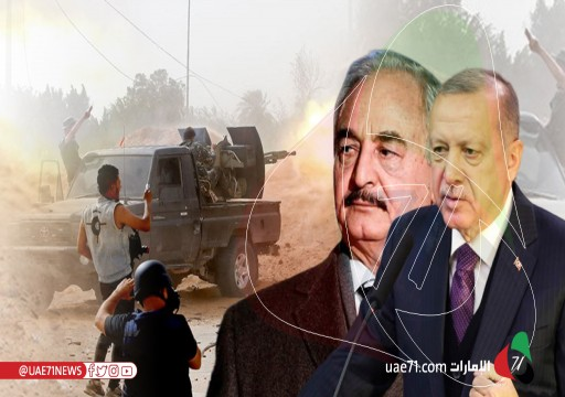 وزيرا الدفاع والخارجية التركيان يتهمان أبوظبي بإفشال اتفاق هدنة في ليبيا