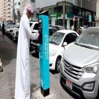«دائرة النقل»: تطبيق نظام «مواقف» في جزيرة أبوظبي أغسطس المقبل