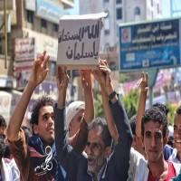 اليمن.. مظاهرات في تعز تطالب برحيل التحالف العربي وعودة الشرعية