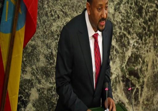رئيس الوزراء الإثيوبي يكشف عن ميزانية جديدة لسد النهضة