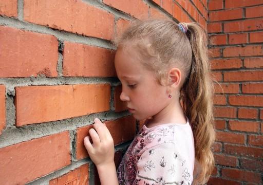ما علامات الاكتئاب عند الأطفال؟