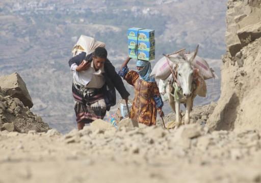 ديلي تلغراف: السعودية والإمارات ترفضان دفع المعونات لليمن