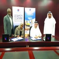 حمرية الشارقة والخليج السودانية توقعان اتفاقية لإنتاج الصمغ العربي