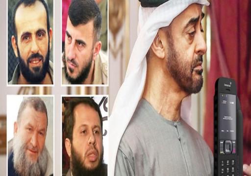 مزاعم بتسهيل أبوظبي اغتيال قيادات بارزة من المعارضة السورية العسكرية