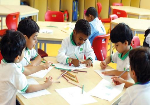 التعليم تستحدث 3 برامج ذكية لدعم الاستثمار في المدارس الخاصة
