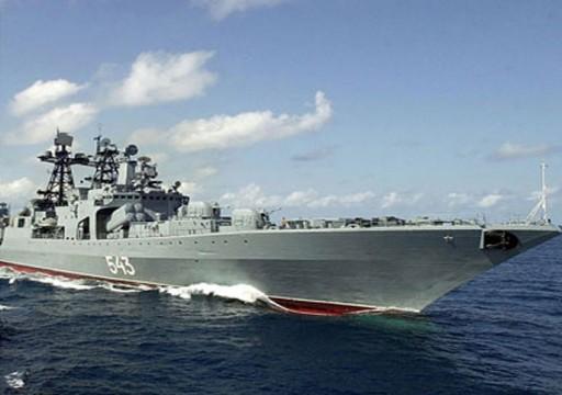 """سفينة حربية روسية مسلحة بصواريخ """"كاليبر"""" تدخل مضيق البوسفور باتجاه المتوسط"""